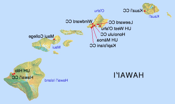 map of the Hawaiian Isl和s with University of Hawaii campuses' locations marked